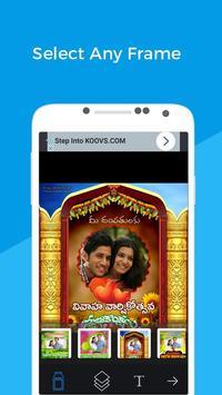 Telugu Wedding Day Photo Frames Wishes / Greetings screenshot 2