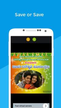 Telugu Wedding Day Photo Frames Wishes / Greetings screenshot 4