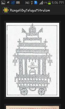 Rangoli By Telugu Mitrulam poster
