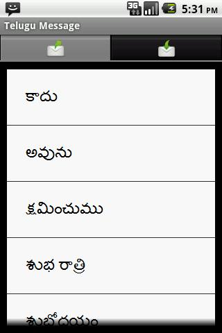 Telugu audio books free download