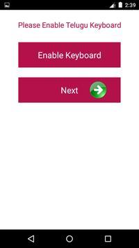 Telugu Keyboard screenshot 10