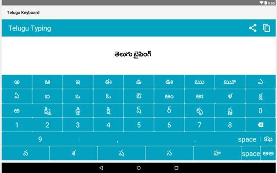 Telugu Keyboard screenshot 5