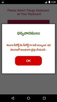 Telugu Keyboard screenshot 9