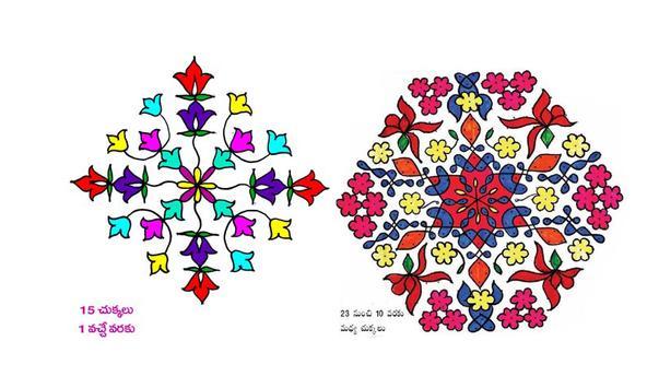 Muggulu New Year Rangavalli Designs screenshot 8
