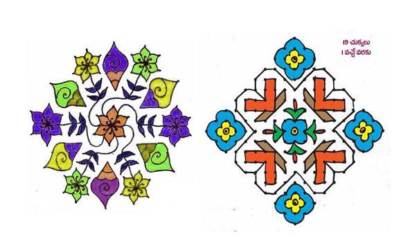 Muggulu New Year Rangavalli Designs screenshot 1