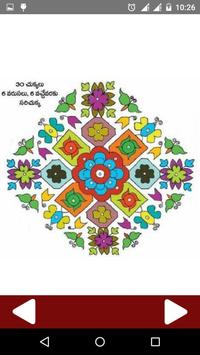 Muggulu New Year Rangavalli Designs screenshot 2