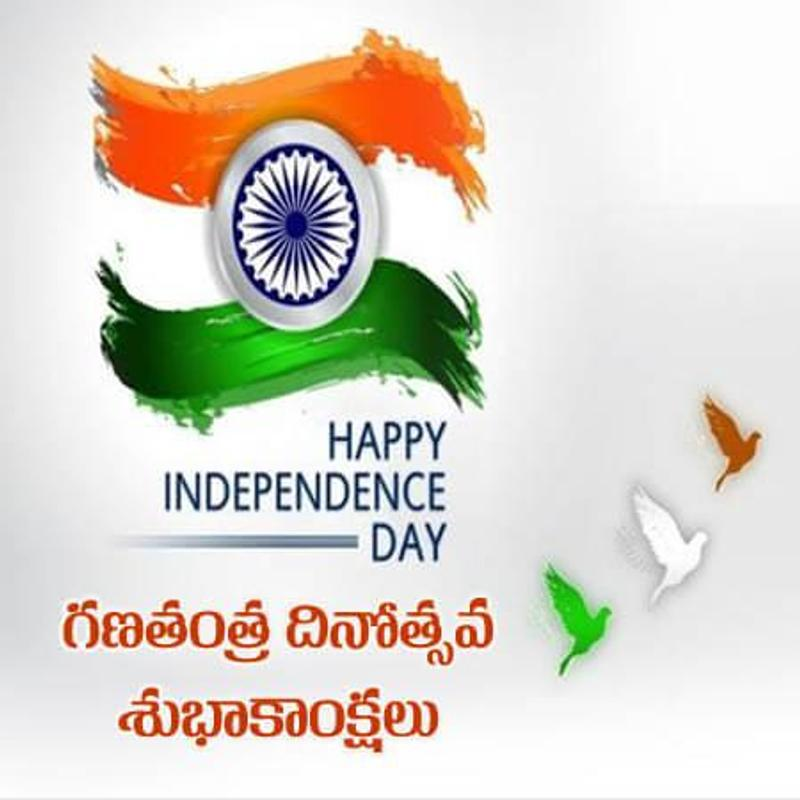 Republic day greetings telugu messages apk download free events republic day greetings telugu messages apk screenshot m4hsunfo Image collections