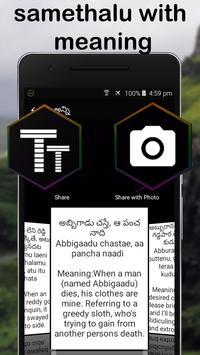 Telugu Samethalu with Meaning screenshot 2