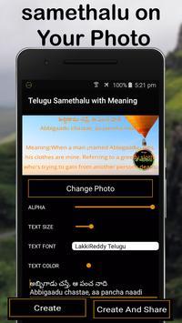 Telugu Samethalu with Meaning screenshot 3