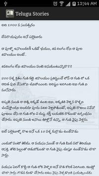Telugu Stories apk screenshot