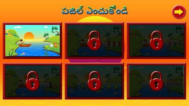 River Crossing screenshot 1