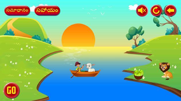 River Crossing screenshot 2