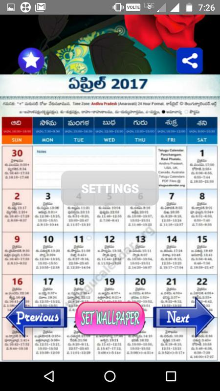 Calendar Wallpaper App : Telugu calendar apk download free tools app for
