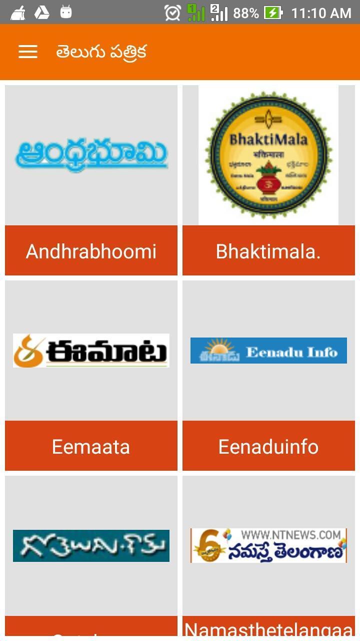 Telugu Magazine All Weekly Monthly Telugu Magazine for Android - APK