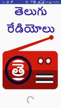 TeluguRadios - Telugufm - Andhra Telangana Radios poster
