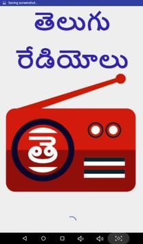 TeluguRadios - Telugufm - Andhra Telangana Radios screenshot 8