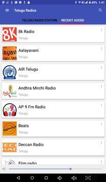 TeluguRadios - Telugufm - Andhra Telangana Radios screenshot 9
