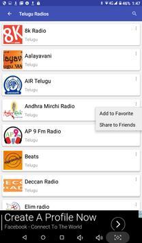 TeluguRadios - Telugufm - Andhra Telangana Radios screenshot 11