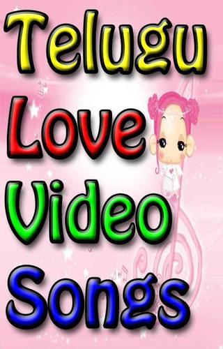 🌈 Teju i love you naa mp3 songs | Naa Songs » MP3 Songs