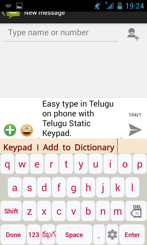 Telugu Static Keypad IME for Android - APK Download
