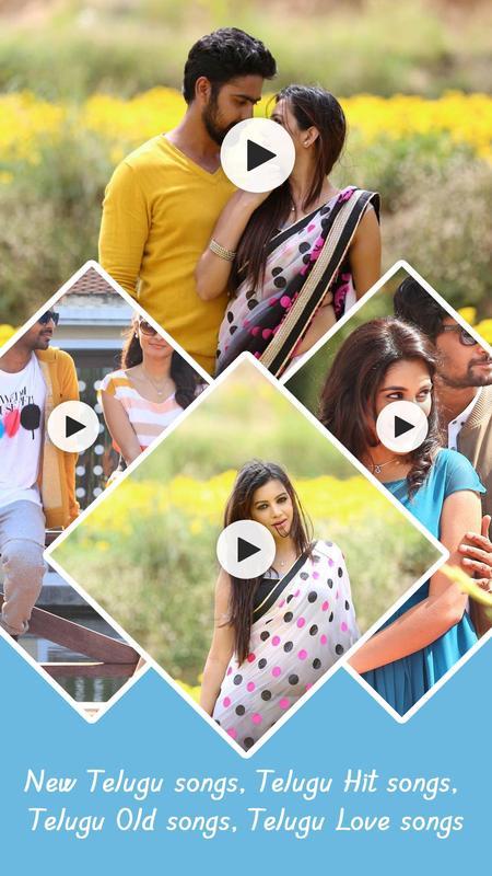 Video Songs Telugu Video Songs Come - ▷ ▷ PowerMall