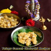 Telugu Ganesh Chaturthi Recipes icon