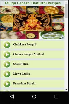 Telugu Ganesh Chaturthi Recipes poster