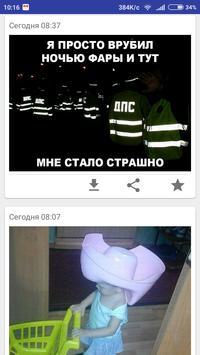 ПРИКОЛЫ | Смеяка poster