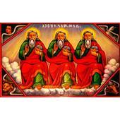 Melka Selassie - መልክአ፡ሥላሴ icon