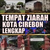Tempat Wisata Ziarah Kota Cirebon For Android Apk Download