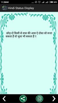 Best whatsapp status apk screenshot