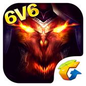 Dragon Warrior icon