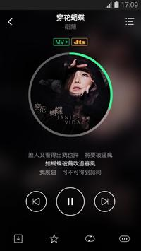 JOOX Music - Live Now! apk screenshot