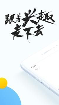 QQ瀏覽器 - 騰訊王卡,全網免流量 海報