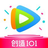 騰訊視頻-創造101全網獨播 icon