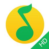 QQ音乐HD icon