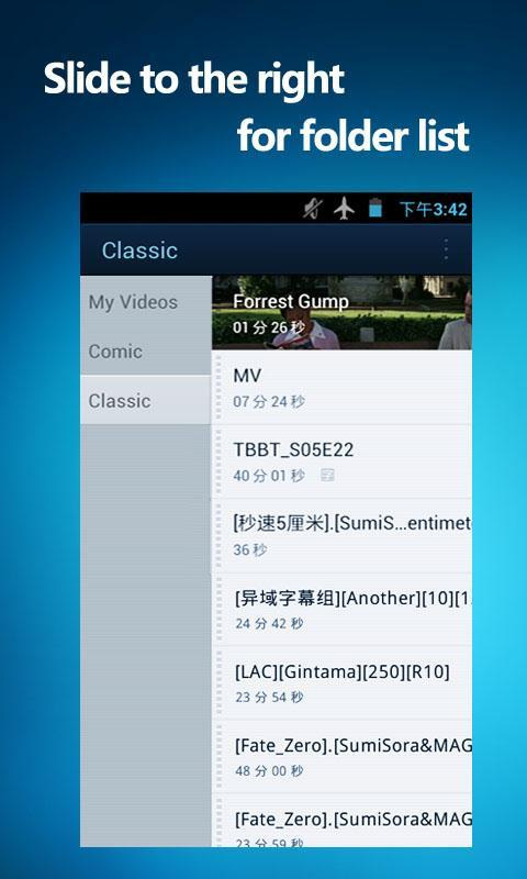 Qqplayer For Android Apk Download