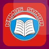 Kamus Sunda A-Z Indonesia icon