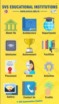 SVS Educational Institutions Application (SVS APP) apk screenshot