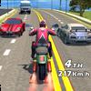 Moto-Fahrer Zeichen