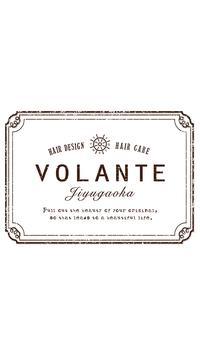 VOLANTE(ボランチ) poster