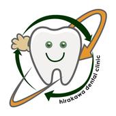 ひらかわ歯科医院 福岡市南区平尾・大楠の歯医者 icon