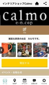 インテリアショップ calmo screenshot 2
