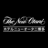 ホテルニューオータニ博多 公式アプリ icon