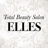 トータルエステティックサロン ELLES 公式アプリ icon
