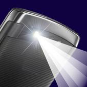 Super Ultra Bright Flashlight:LED Torch icon