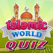 Islamic Quiz Educational App icon