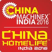 China Expo icon