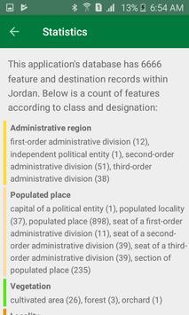Trek Jordan screenshot 1
