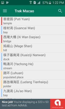 Trek Macao apk screenshot